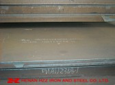 ABS Grade FQ56 Shipbuilding Steel Plate