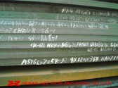 EN10025-2 S355K2 Carbon and Low-alloy High-strength Steel Plate