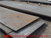 EN10025-4 S275M Carbon and Low-alloy High-strength Steel Plate