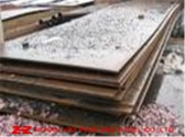 EN10025-6 S890QL Carbon and Low-alloy High-strength Steel Plate